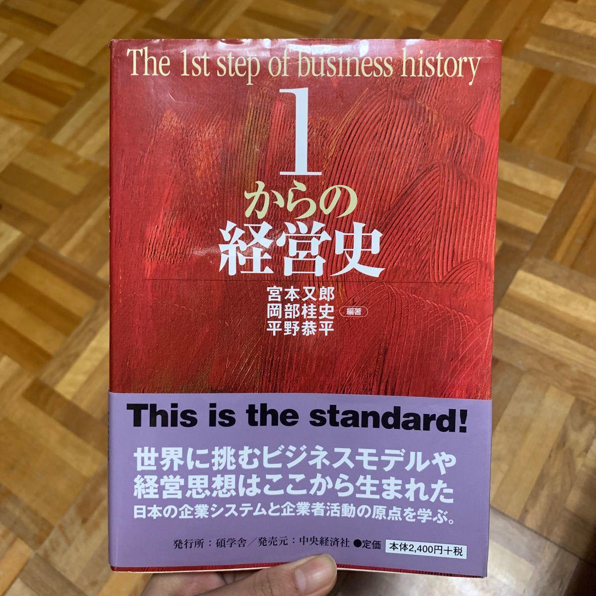 入門・日本経済[第5版]定価3500円マーカーを引いている箇所が数ページあります。(写真3枚目)