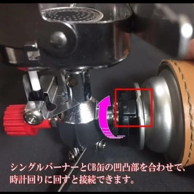 【新品未使用】シングルバーナー キャンプ アウトドア 防災