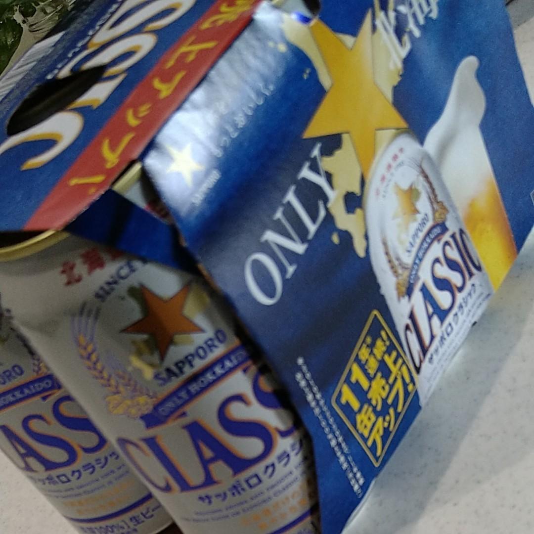 北海道限定 サッポロクラシック 6缶
