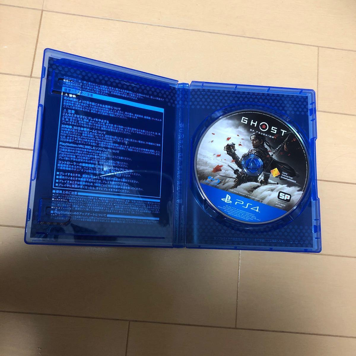 PS4ソフト ゴースト オブ ツシマ