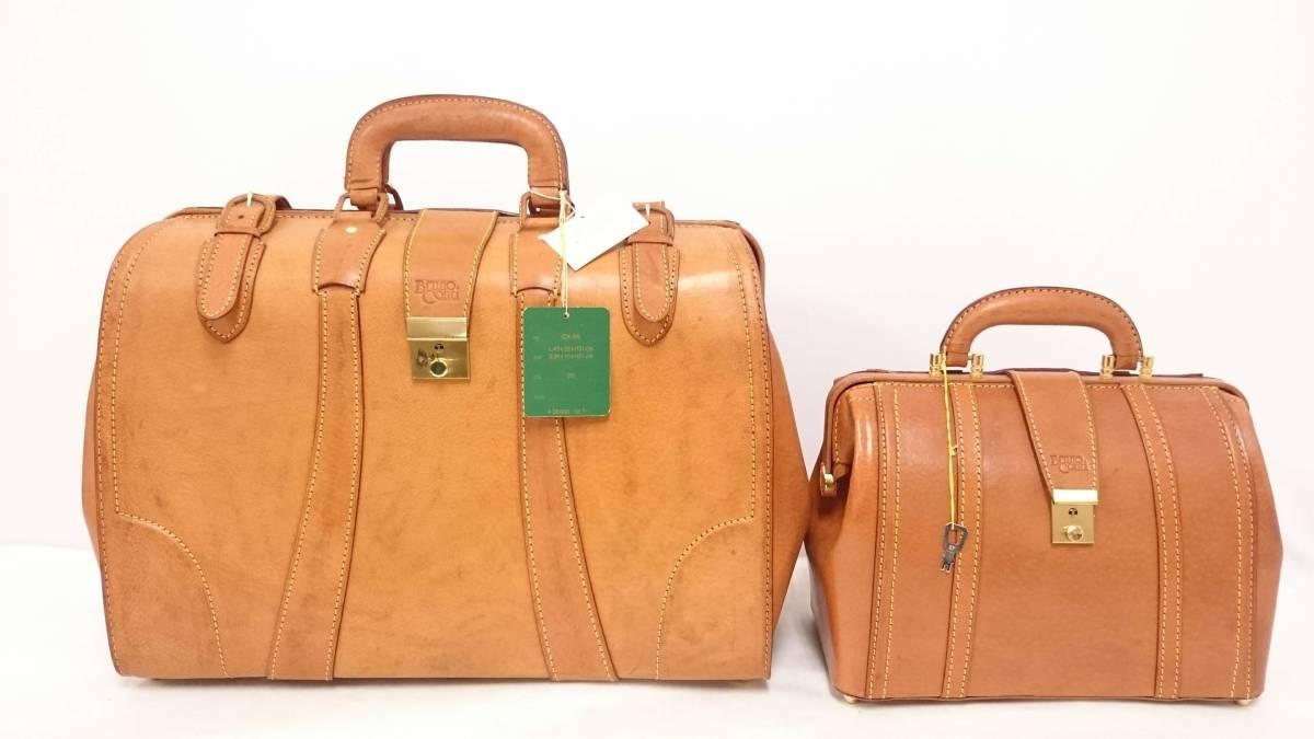 【新品】BRUNO CONTI ブルーノコンティ ダレスバッグ 2点セット/大小セット/ドクターバッグ/旅行鞄/本革レザー/レトロ/アンティーク/LHS11