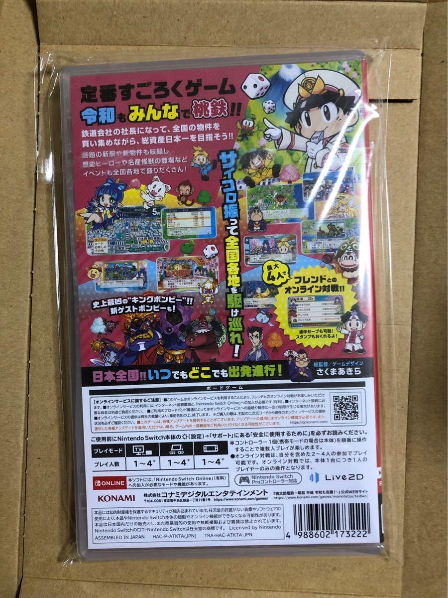 桃太郎電鉄 Nintendo Switch ソフト