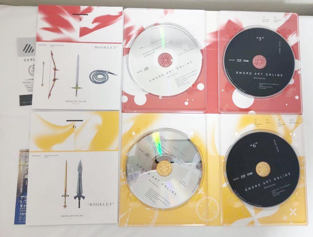 Blu-ray ソードアート・オンライン アリシゼーション 完全生産限定版 全巻 全8巻セット 収納BOX 特典 小説 付属