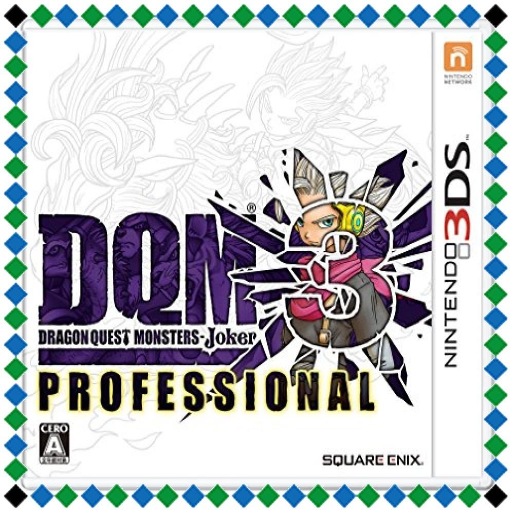 ドラゴンクエストモンスターズ ジョーカー3 プロフェッショナル - 3DS_画像1