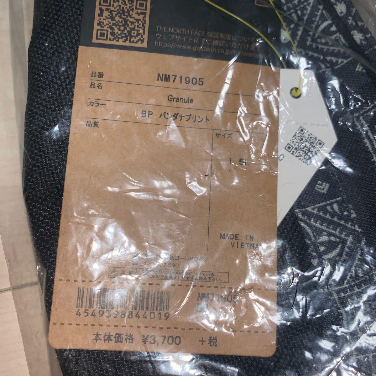 [ザ・ノースフェイス] THE NORTH FACEグラニュールバッグ/ウエストバッグ NM71905 バンダナ 新品 未使用