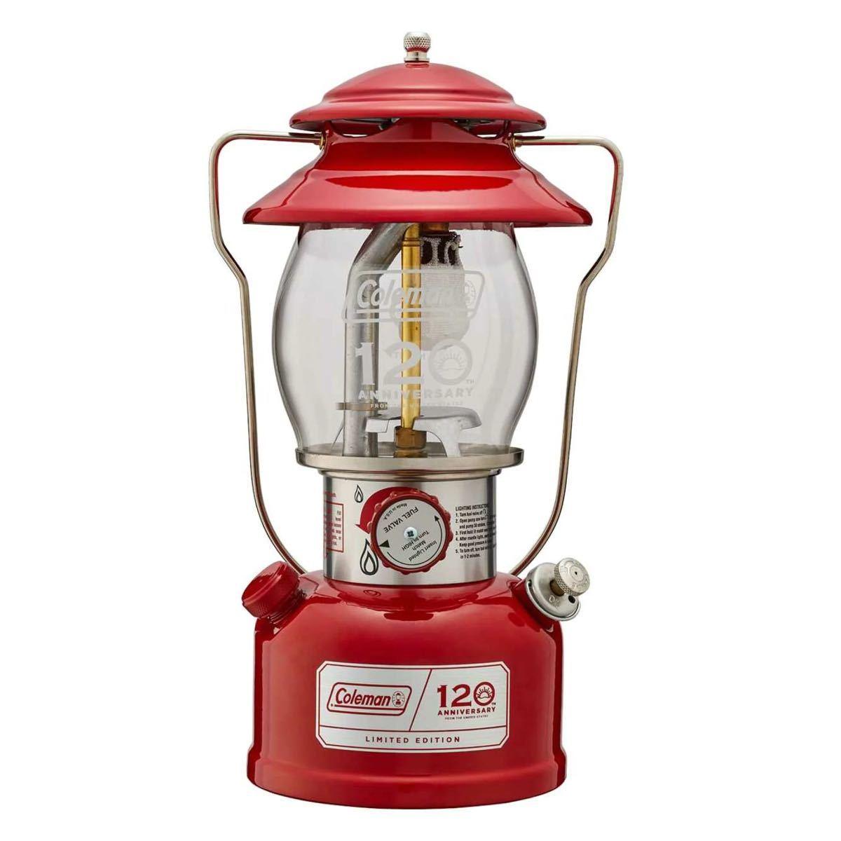 【送料無料】Coleman 120thアニバーサリーシーズンズランタン2021 当選 購入品  箱付き Lantern コールマン