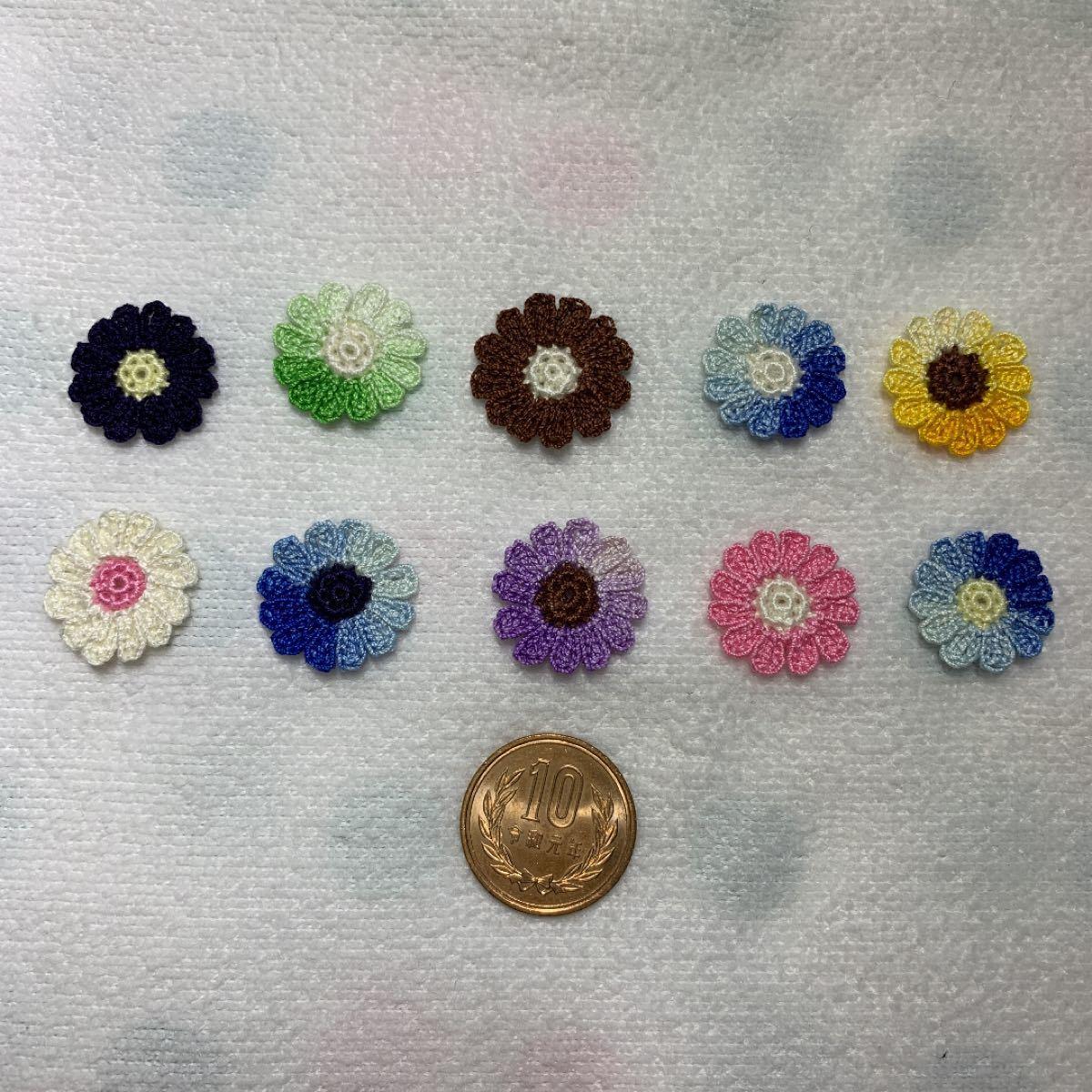 お花 レース編み ワッペン モチーフ