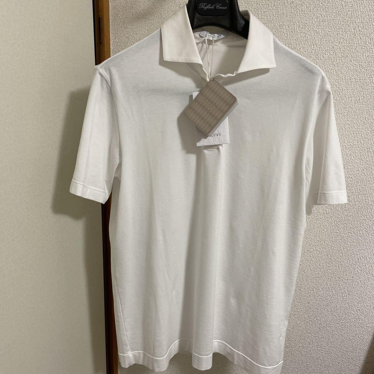 新品正規品 4万万CRUCIANI ポロシャツ コットン100% ホリゾンタルカラー ホワイト クルチアーニ キートン ロロピアーナ