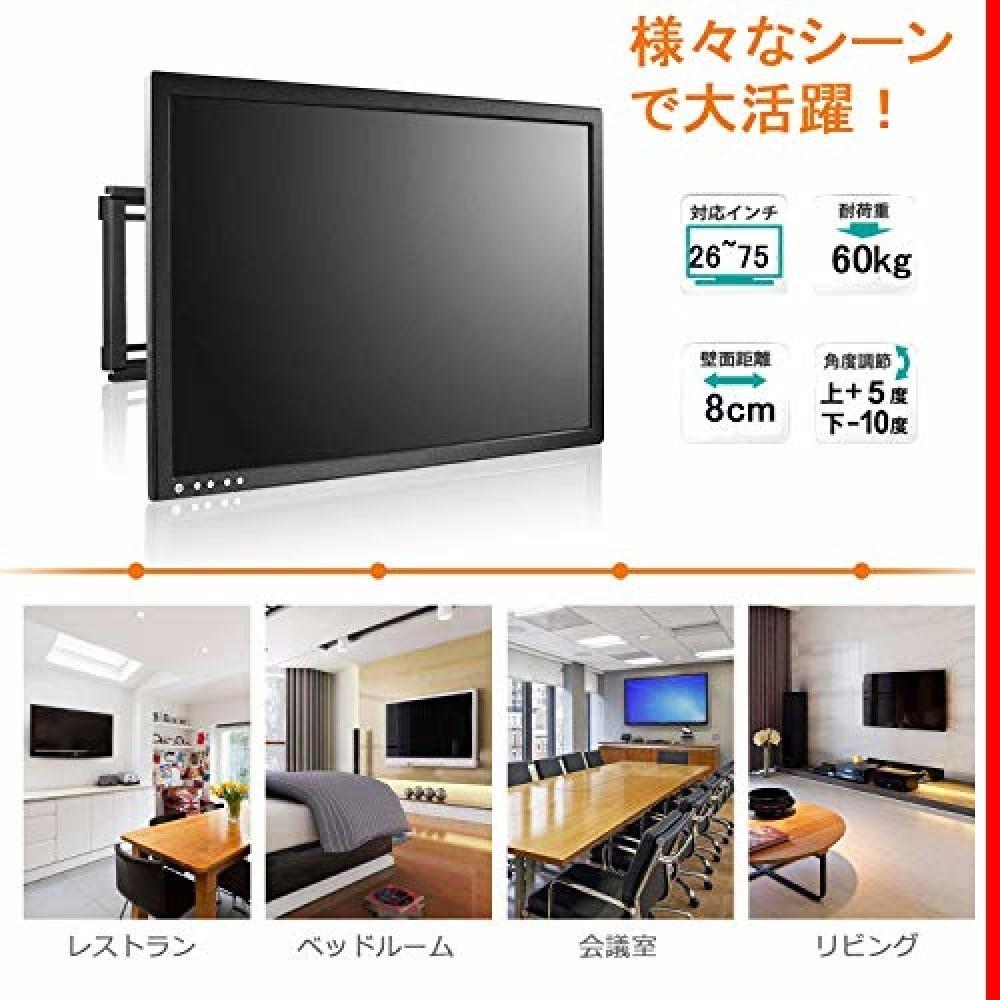 ☆即決・26~75インチ テレビ壁掛け金具 Simbr 26~75インチLCD LED液晶テレビ対応 強度抜群 左右移動式 上下_画像4