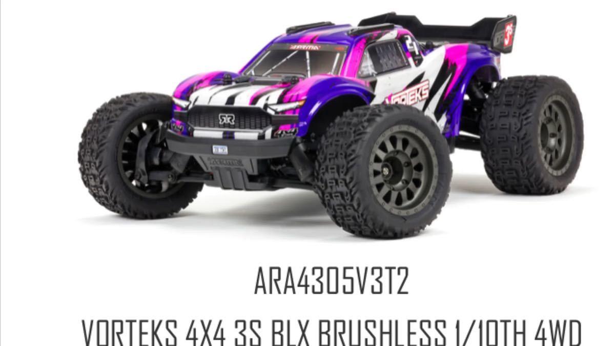 超希少!ARRMA 2021年最新型 Vorteks!96キロ超RCカー