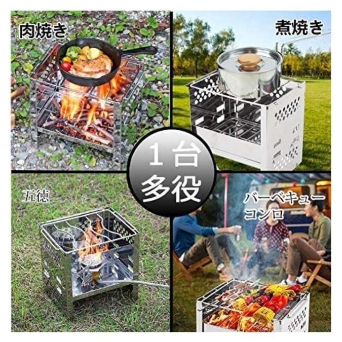 1台多役バーベキューコンロ焚き火台ソロキャンプ耐久性収納展開洗える肉焼き