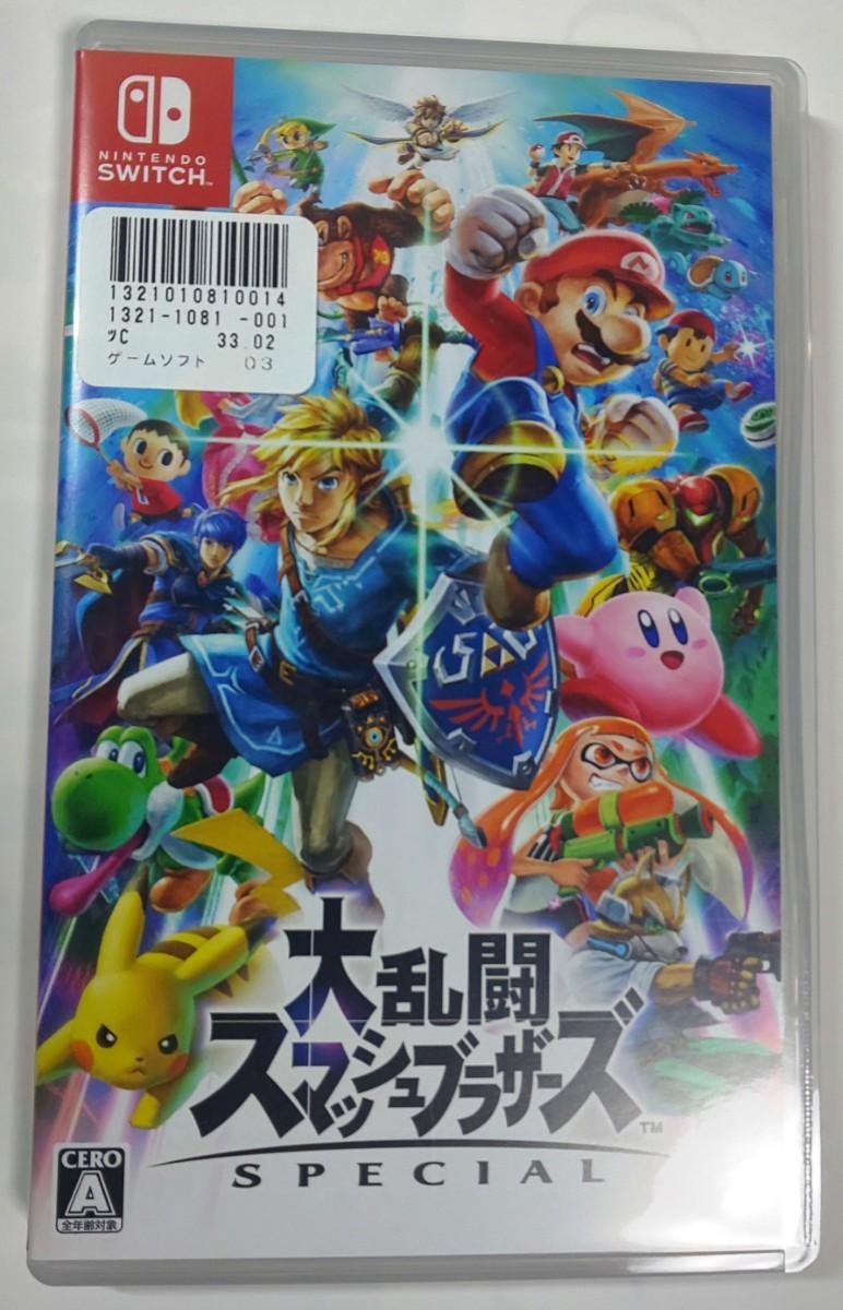 大乱闘スマッシュブラザーズSPECIAL スマブラ Nintendo Switch