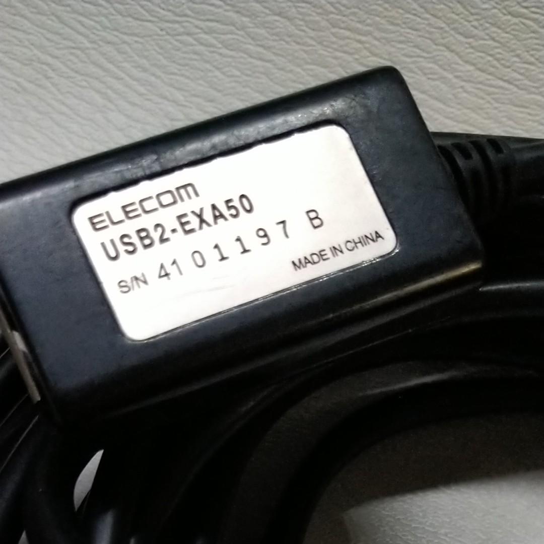 ELECOM USB2-EXA50 延長ケーブル