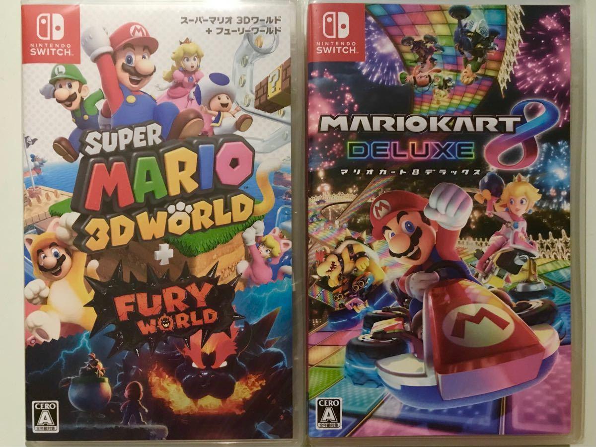 Nintendo Switch ニンテンドースイッチ マリオカート8デラックス & スーパーマリオ3Dワールド+フューリーワールド