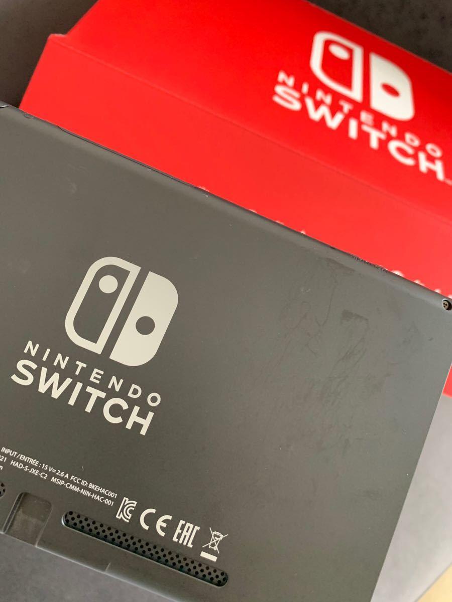 Nintendo Switch ニンテンドースイッチ本体 新モデル ニンテンドーオンライン限定カスタマイズ