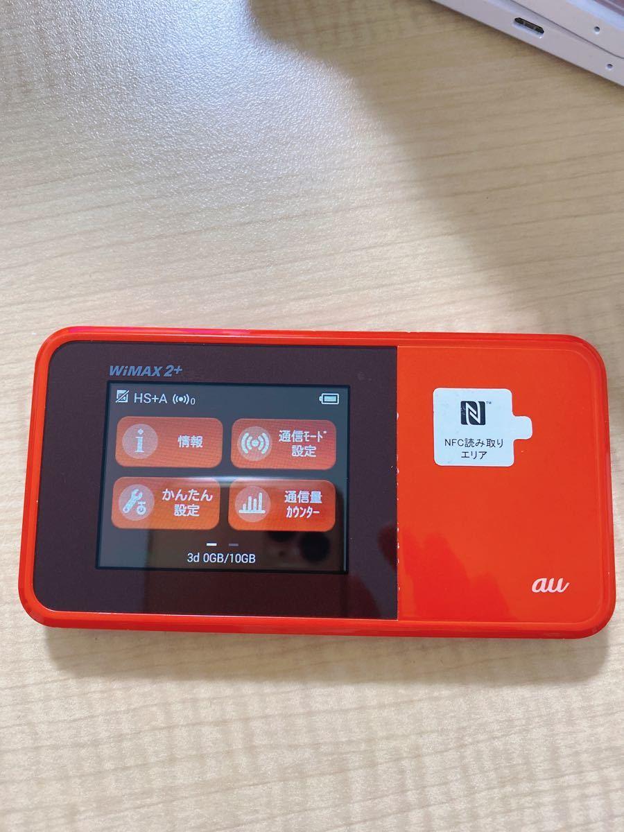 【5G】【美品】W03 楽天アンリミット設定済 SIMフリー モハイルルーター NEXT SPEED WiMAX2