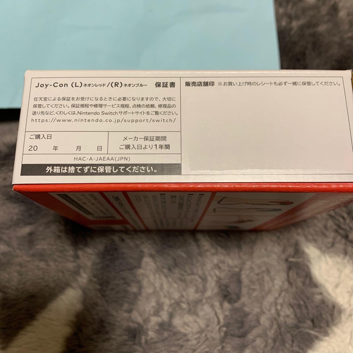 任天堂switch ジョイコン Joy-Con ネオンレッド  ネオンブルー 新品 未使用