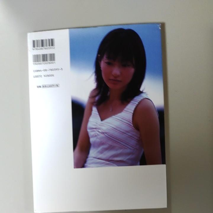 高樹千佳子DVD 付きフォトブック