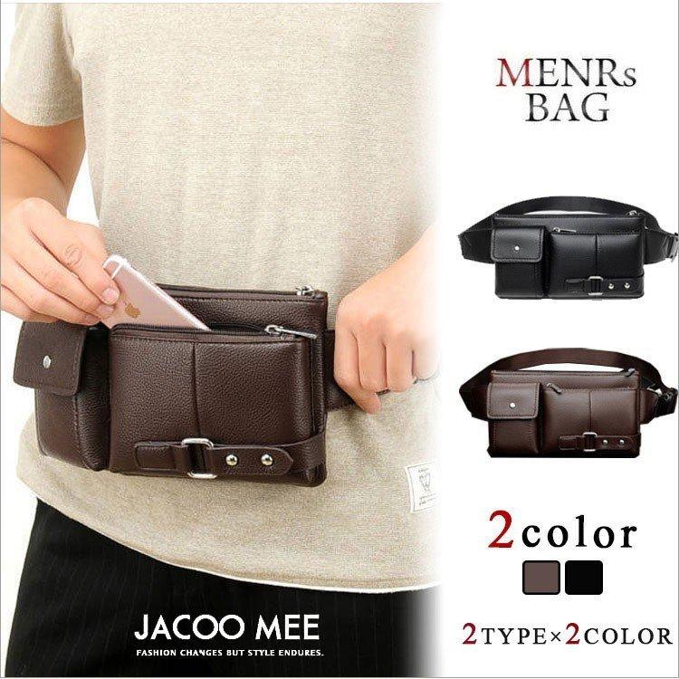 ウエストバッグ メンズ ウエストポーチ ボディバッグ 鞄 ウエストバッグ メンズ ウエストポーチ ボディバッグ ヒップバッグ メンズバッ