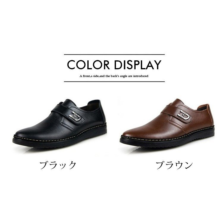 メンズシューズ 本革 ビジネスシューズ メンズ シューズ 革靴 メンズシューズ 本革 ビジネスシューズ メンズ シューズ 革靴 フラットシ