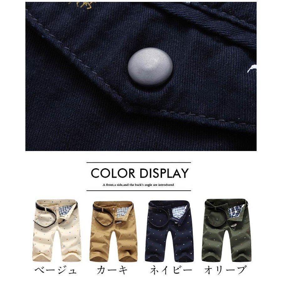 メンズ ショートパンツ カーゴパンツ 短パン 夏 メンズ ショートパンツ カーゴパンツ 短パン 夏パンツ 新品発売 カーゴパンツ