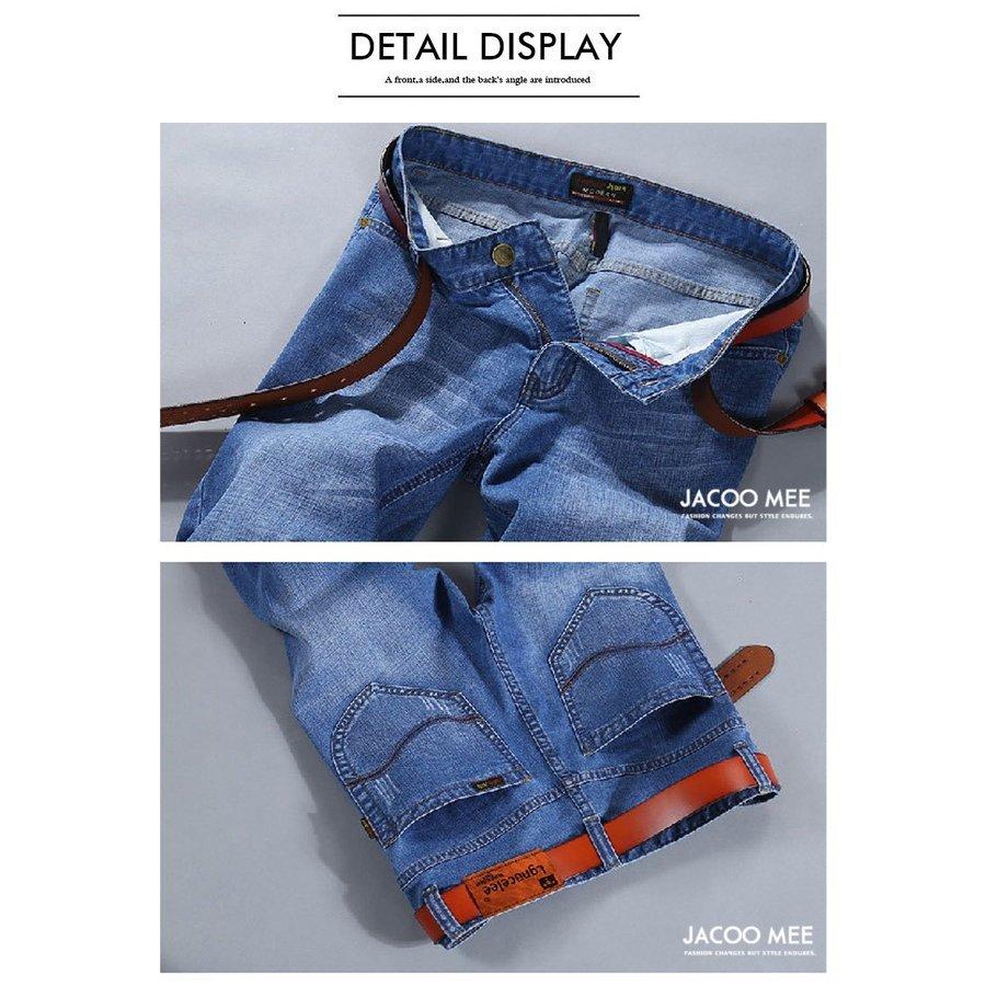 デニムパンツ メンズ パンツ ショートパンツ イージーパンツ デニムパンツ メンズ パンツ ショートパンツ イージーパンツ ボトムス ひざ