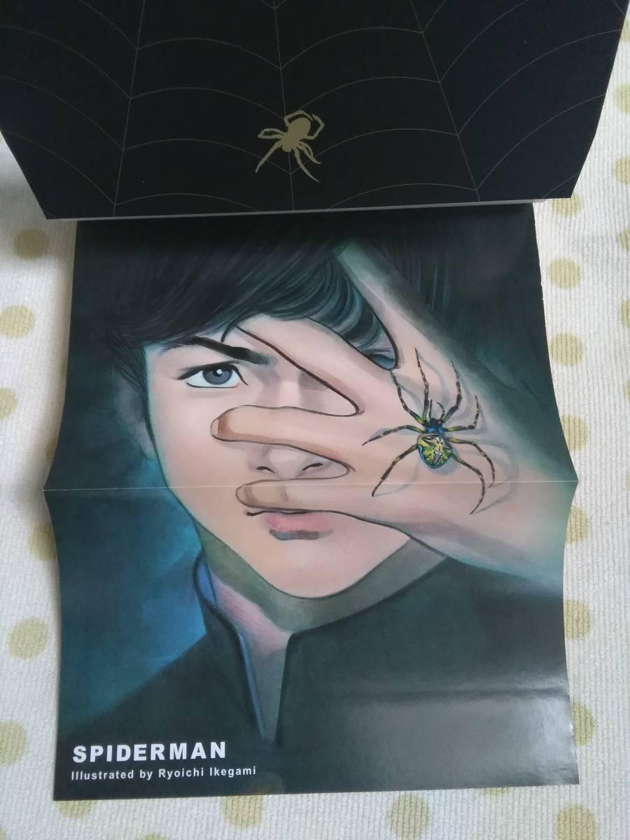 スパイダーマン 4巻のみ MFコミックス_画像7