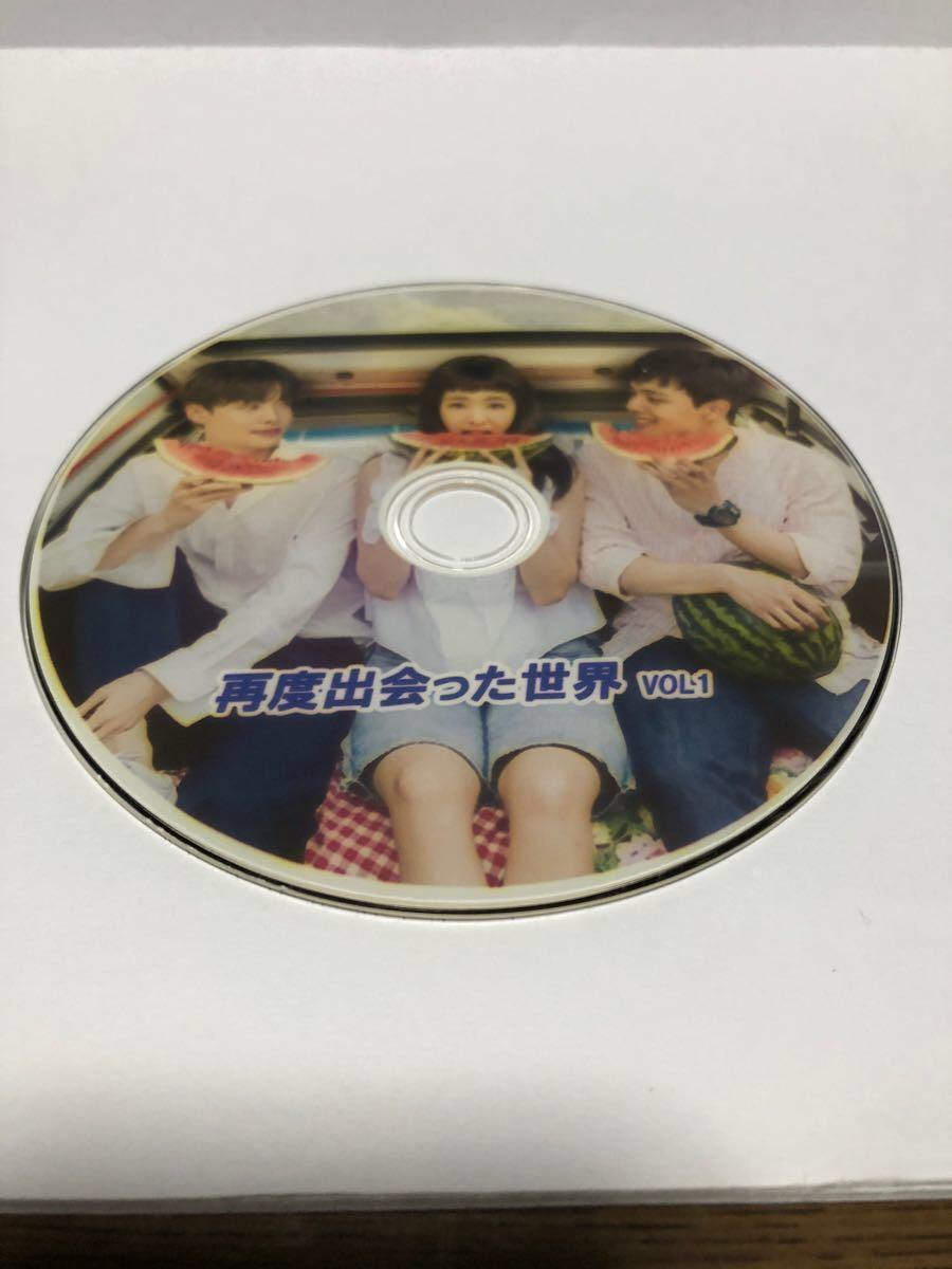 韓国ドラマBlu-ray 再度出会った世界(ふたたび巡りあった世界) 20話 全40回              OST 7曲入り