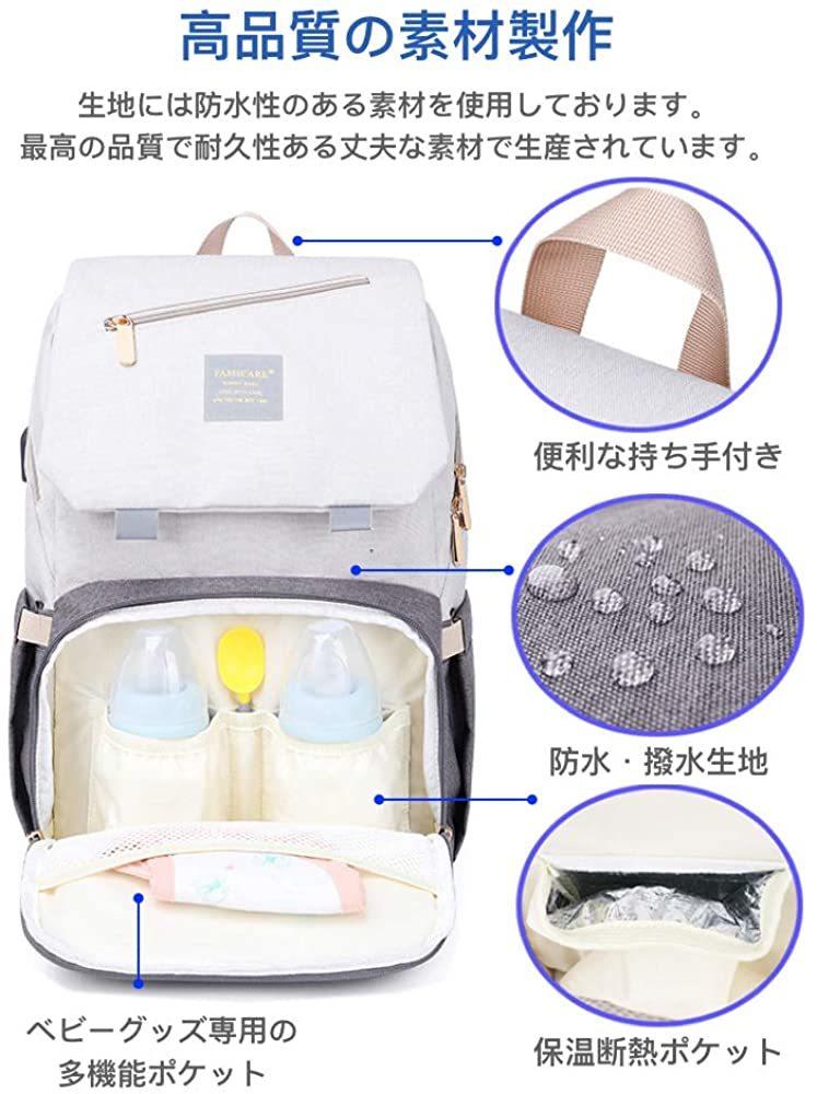マザーズバッグ マザーズリュック [ おしゃれ ] 軽量 大容量 防水 レディース メンズ マタニティリュック