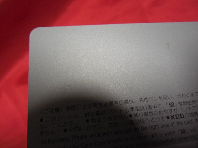 テレカ サイレントメビウス THE MOTION PICTURE 麻宮騎亜 角川書店 松竹 50度数 未使用_汚れがございます