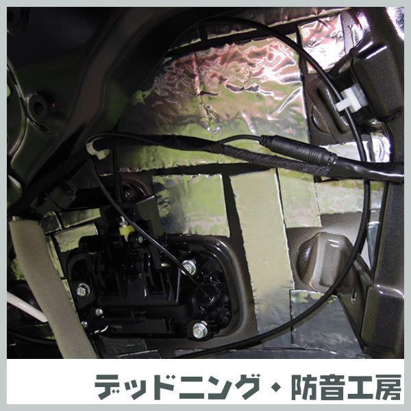 【送料無料】Noisus-ノイサス制振シート!4枚入り!レジェトレックスより高性能!デッドニング・防音工房の正規販売です!_画像3