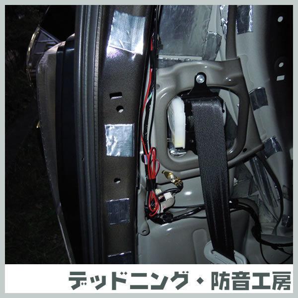 【送料無料】Noisus-ノイサス制振シート!4枚入り!レジェトレックスより高性能!デッドニング・防音工房の正規販売です!_画像5