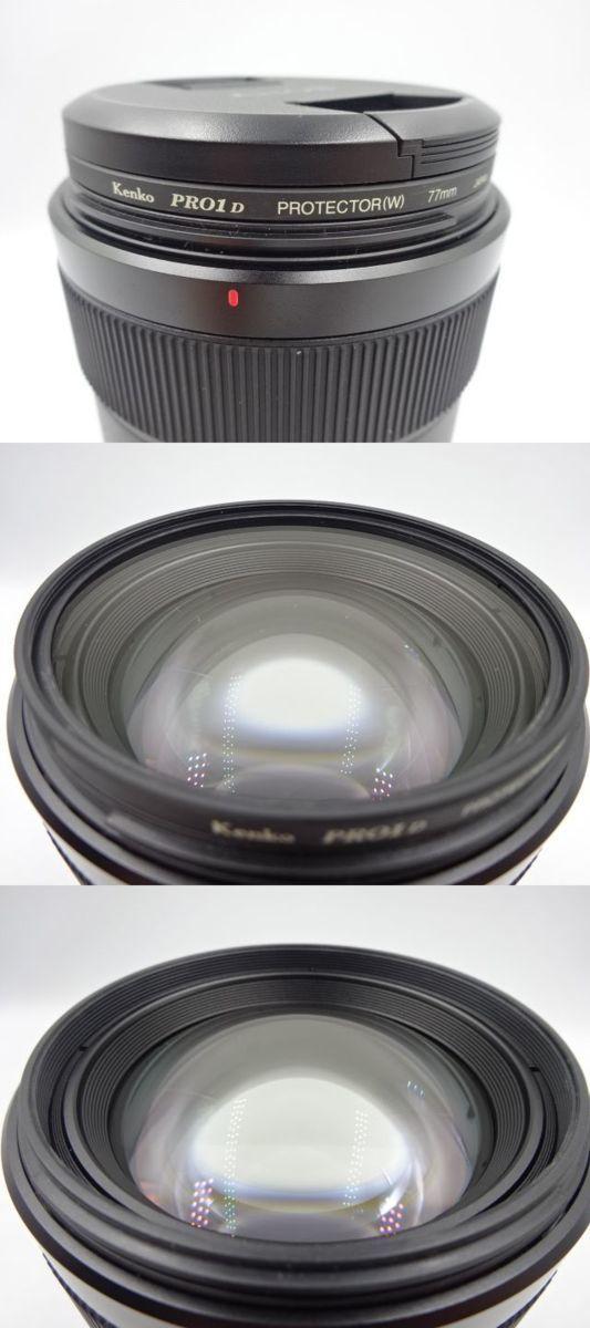 ★☆SONY SEL85F14GM FE85mm F1.4GM デジタル一眼カメラa[Eマウント]用レンズ Kenko プロテクトフィルター付き 中古品 動作未確認 現状品_画像3