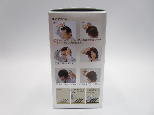 ◆未使用 スーパーミリオンヘアー No2 ダークブラウン 30g 1箱_画像3