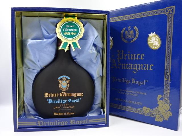★◎Prince d' Armagnac プリンス ド アルマニャック プリヴィレッジ ロイヤル 40% 700ml_画像10