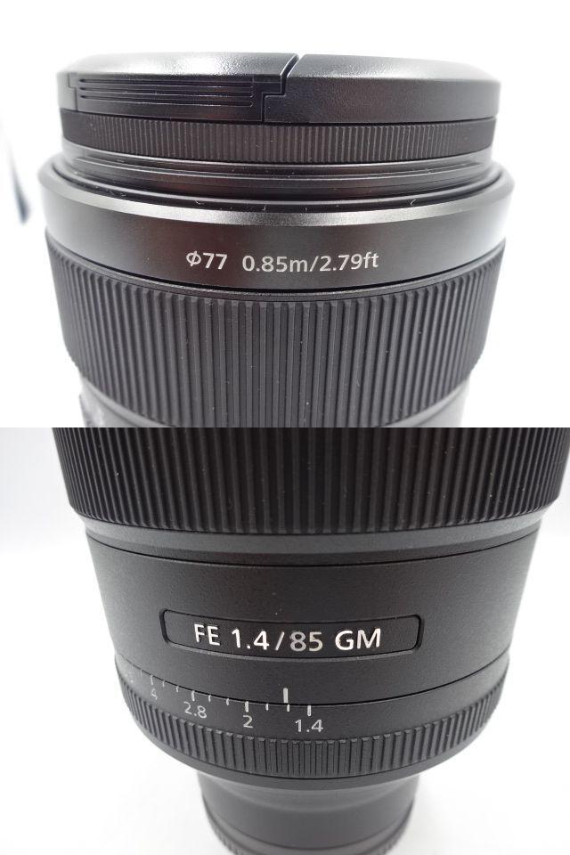 ★☆SONY SEL85F14GM FE85mm F1.4GM デジタル一眼カメラa[Eマウント]用レンズ Kenko プロテクトフィルター付き 中古品 動作未確認 現状品_画像5