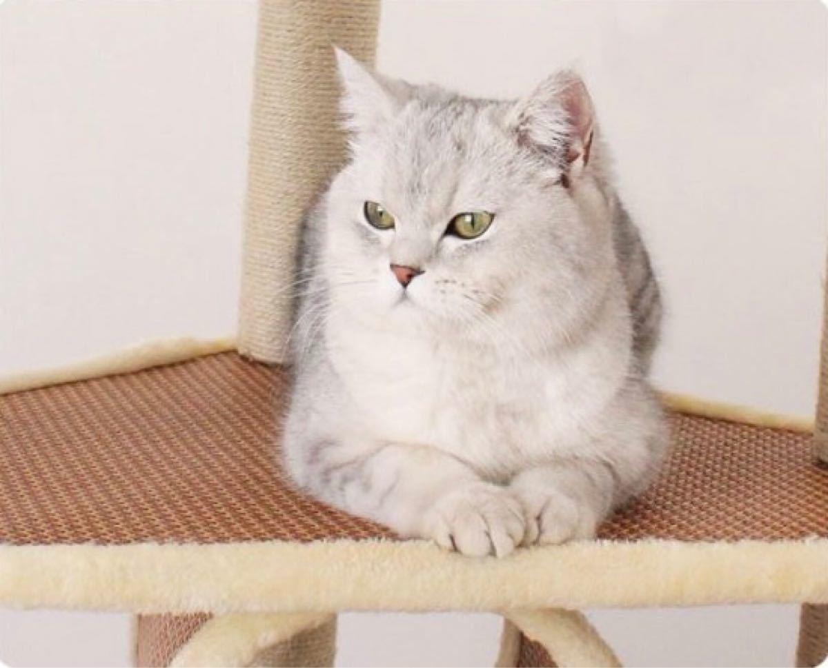 キャットタワー  猫おもちゃ 猫ベッド 組み立て簡単 爪とぎ 猫タワー 据え置き  インテリア相性抜群 ひんやりシーツ付き