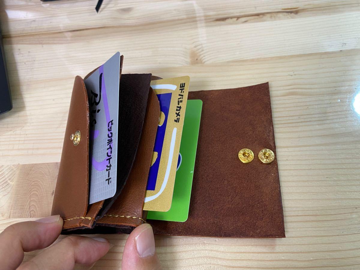 レザークラフト  小さめ財布 キャッシュレス決済にお勧め