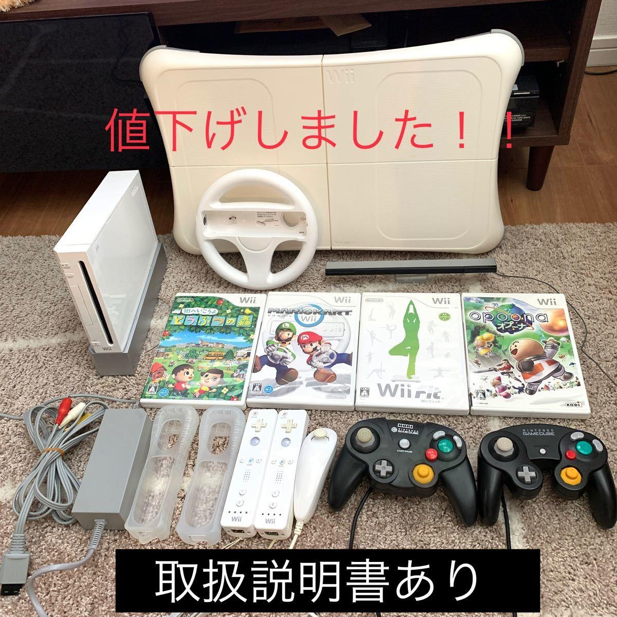 Wii  本体 Wii Fit ソフト セット どうぶつの森 マリオカート  バランスボード