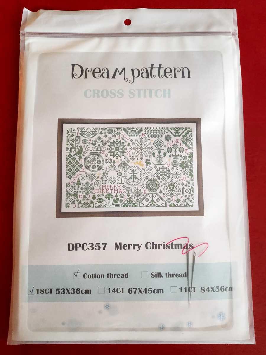 クロスステッチキット メリークリスマス(グリーン) 53×36cm 18CT 刺繍