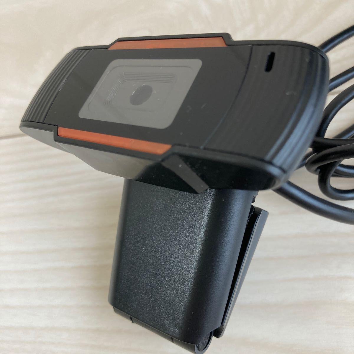 ウェブカメラ フルHD1080P/30fps Webカメラ 110°広角 200万画素 高画質 マイク内蔵 自動光補正