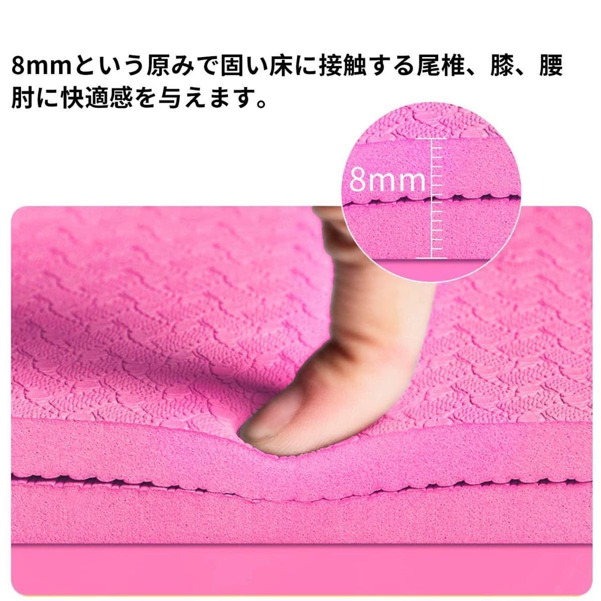 ヨガマット 8mm エクササイズマット ピンク