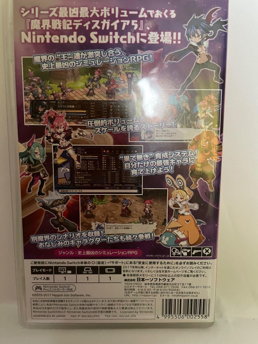 【Switch】 魔界戦記ディスガイア5