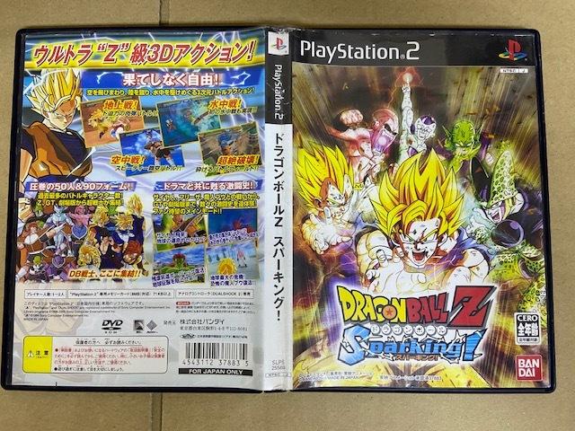 中古PS2ソフト ドラゴンボールZ Sparking! y25_画像1