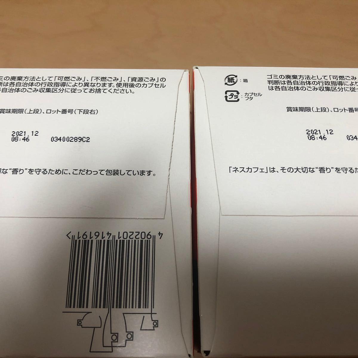 ネスレ ネスカフェ ドルチェ グスト 専用カプセル レギュラーブレンド カフェインレス28個!!