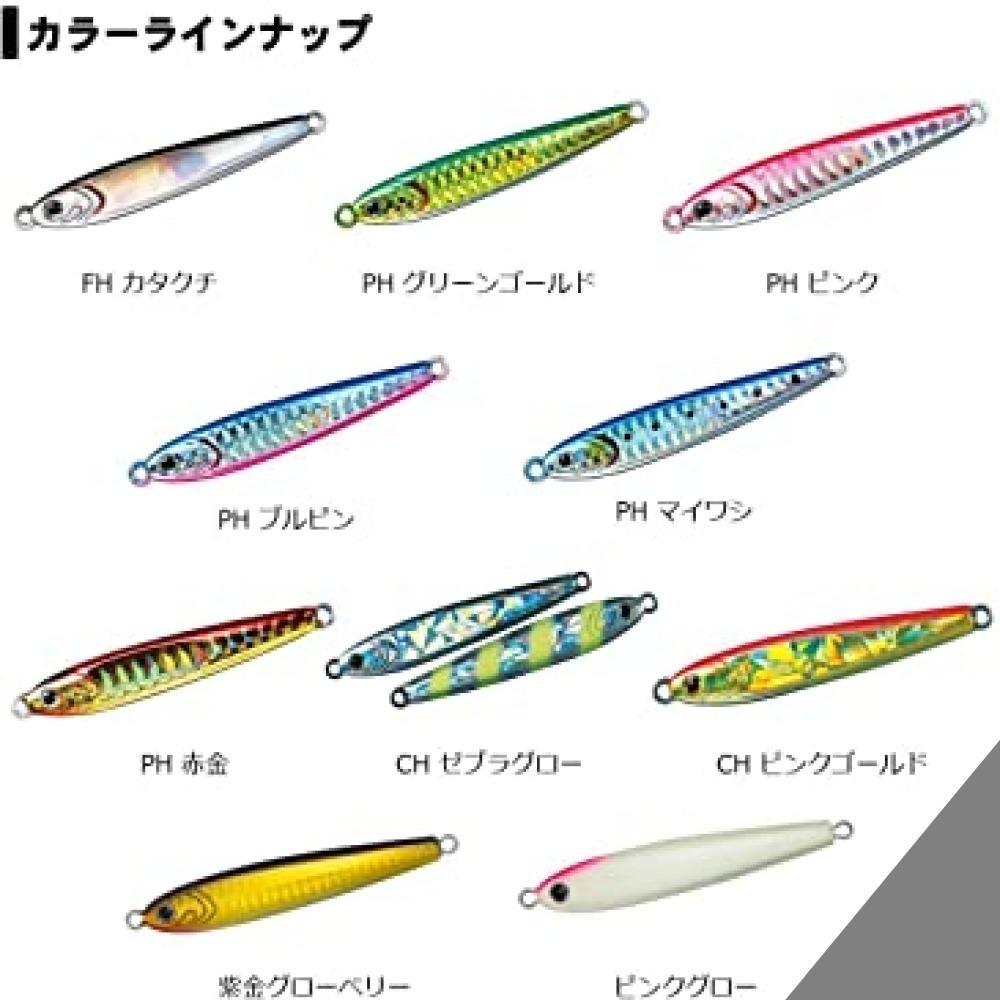 ★PHマイワシ 60g ダイワ(DAIWA) メタルジグ TGベイト ルアー_画像6