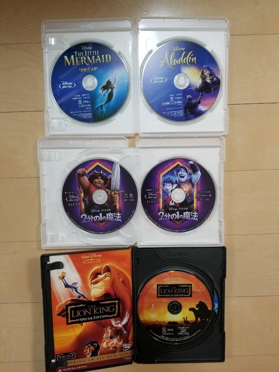 ディズニーDVD. Blu-ray.いろいろセット