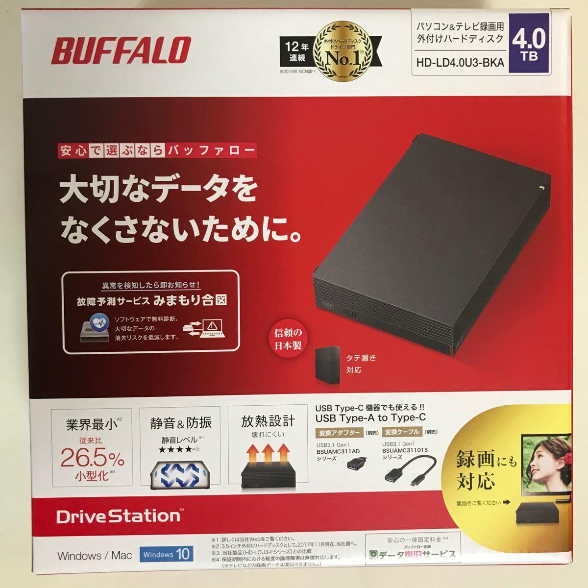 HD-LD4.0U3-BKA バッファロー USB3.1(Gen1)/3.0対応 外付けHDD 4TB(ブラック)新品未開封
