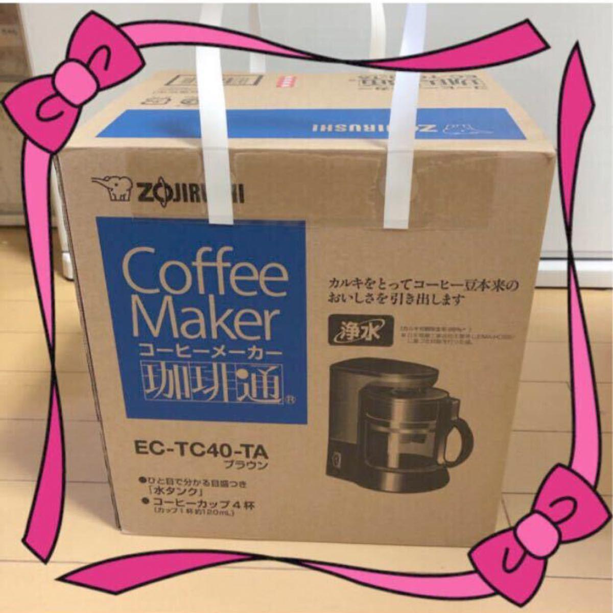 象印 コーヒーメーカー 珈琲通 ブラウン EC-TC40-TA