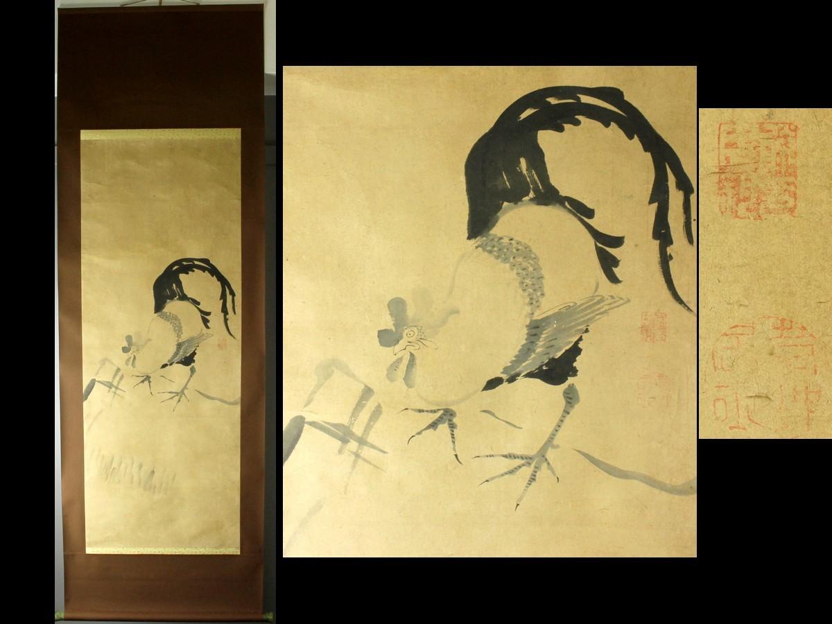 【宙】 伊藤若冲 鶏之図 紙本掛軸 水墨画 古画 玉軸 旧家収蔵品 5MS15